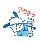 ユーリ!!! on ICE×サンリオキャラクターズ(個別スタンプ:38)