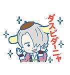 ユーリ!!! on ICE×サンリオキャラクターズ(個別スタンプ:39)