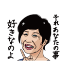 熟女・おばさんたち6(個別スタンプ:02)