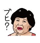 熟女・おばさんたち6(個別スタンプ:03)