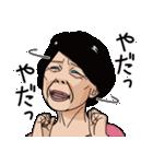 熟女・おばさんたち6(個別スタンプ:04)