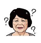 熟女・おばさんたち6(個別スタンプ:05)
