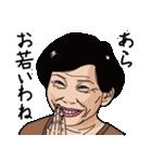 熟女・おばさんたち6(個別スタンプ:06)