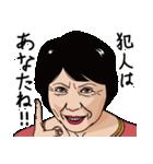 熟女・おばさんたち6(個別スタンプ:07)
