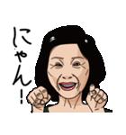 熟女・おばさんたち6(個別スタンプ:08)