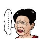 熟女・おばさんたち6(個別スタンプ:09)