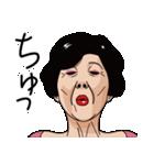 熟女・おばさんたち6(個別スタンプ:10)