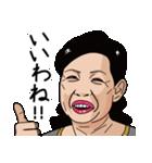 熟女・おばさんたち6(個別スタンプ:11)