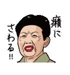 熟女・おばさんたち6(個別スタンプ:13)