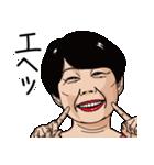 熟女・おばさんたち6(個別スタンプ:14)