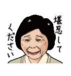 熟女・おばさんたち6(個別スタンプ:15)
