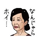 熟女・おばさんたち6(個別スタンプ:16)