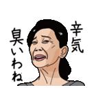 熟女・おばさんたち6(個別スタンプ:18)