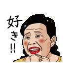 熟女・おばさんたち6(個別スタンプ:20)