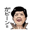 熟女・おばさんたち6(個別スタンプ:22)