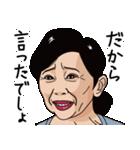 熟女・おばさんたち6(個別スタンプ:23)