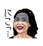 熟女・おばさんたち6(個別スタンプ:26)