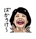 熟女・おばさんたち6(個別スタンプ:28)