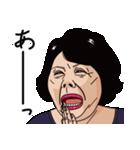 熟女・おばさんたち6(個別スタンプ:31)