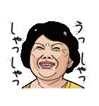 熟女・おばさんたち6(個別スタンプ:34)