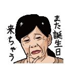 熟女・おばさんたち6(個別スタンプ:35)