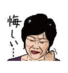 熟女・おばさんたち6(個別スタンプ:36)