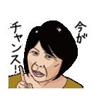 熟女・おばさんたち6(個別スタンプ:37)