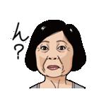 熟女・おばさんたち6(個別スタンプ:38)