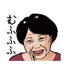 熟女・おばさんたち6(個別スタンプ:39)