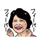 熟女・おばさんたち6(個別スタンプ:40)