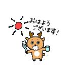 鹿ジロー(個別スタンプ:01)