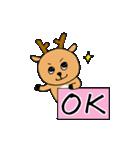 鹿ジロー(個別スタンプ:2)