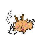 鹿ジロー(個別スタンプ:3)