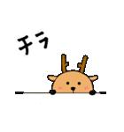 鹿ジロー(個別スタンプ:4)