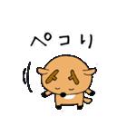 鹿ジロー(個別スタンプ:6)