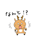 鹿ジロー(個別スタンプ:7)