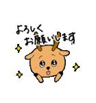 鹿ジロー(個別スタンプ:8)