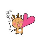 鹿ジロー(個別スタンプ:09)