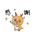 鹿ジロー(個別スタンプ:10)