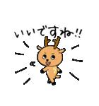 鹿ジロー(個別スタンプ:12)