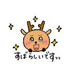 鹿ジロー(個別スタンプ:13)