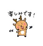 鹿ジロー(個別スタンプ:15)