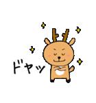 鹿ジロー(個別スタンプ:16)