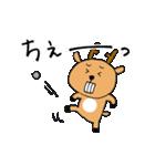 鹿ジロー(個別スタンプ:17)