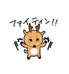 鹿ジロー(個別スタンプ:18)