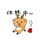 鹿ジロー(個別スタンプ:19)