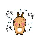 鹿ジロー(個別スタンプ:20)