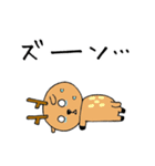 鹿ジロー(個別スタンプ:21)