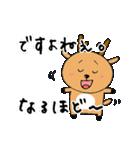 鹿ジロー(個別スタンプ:24)