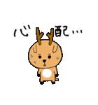 鹿ジロー(個別スタンプ:26)